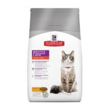 Hill's Feline Dry Sensitive Stomach Skin s kuřete1,5kg